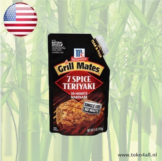 Toko 4 All - My Little Philippines - 7 Spice Teriyaki Marinade Grill Mates 41 gr McCormick