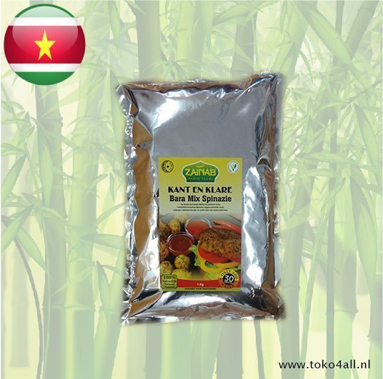 Toko 4 All - Bara Mix spinach Reasy to use 1 kg Zainab