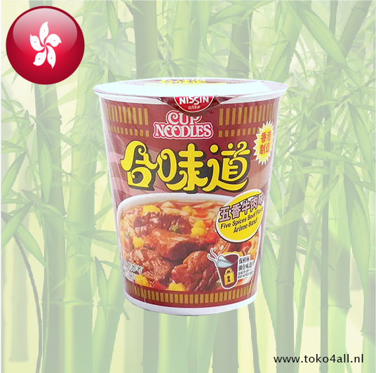 Toko 4 All - My Little Philippines - Beef Cup Noodles 72 gr Nissin
