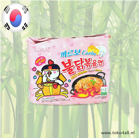 Toko 4 All - My Little Philippines - Carbo Hot Chicken Ramen 130 gr Samyang