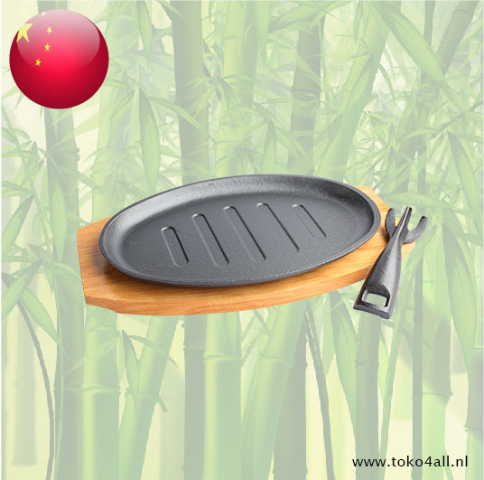 Toko 4 All - Castiron sizzling Plate with wooden plate
