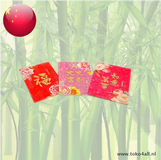 Toko 4 All - Chinese Cadeau Envelopjes 6 st