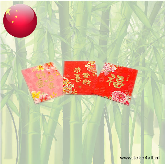 Toko 4 All - Chinese Gift Envelope 6 pcs