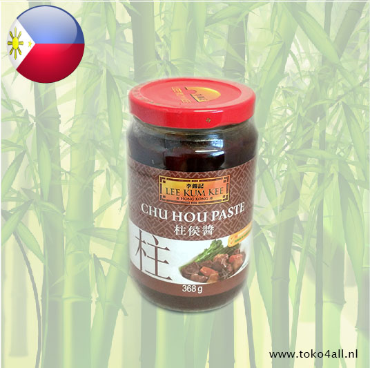 Toko 4 All - Chu Hou Paste 368 gr Lee Kum Kee