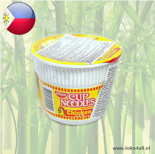 Toko 4 All - Cup Noodles with Chicken Flavor 40 gr Nissin