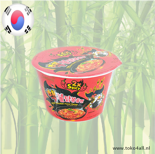 Toko 4 All - My Little Philippines - Double Spicy Hot Chicken Ramen Big Cup 105 gr Samyang