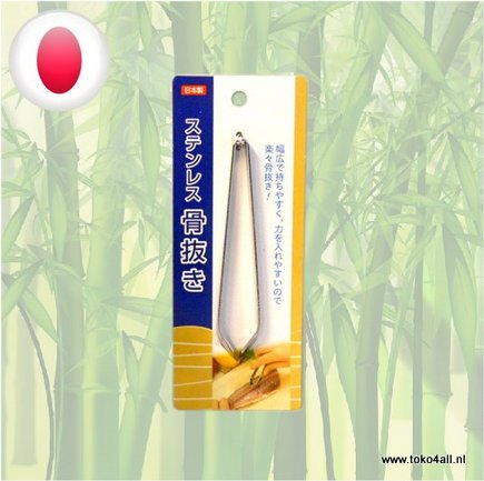 Toko 4 All - Fish bone tweezer 12 cm Stainless steel