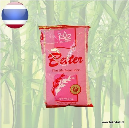 Toko 4 All - My Little Philippines - Glutinous Rice 1 kg Better Brand
