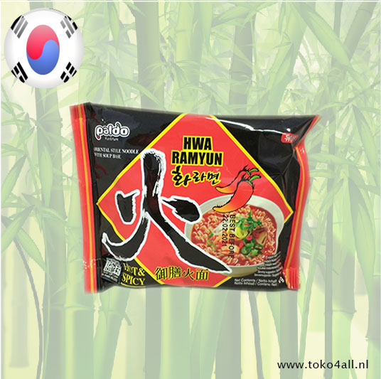 Toko 4 All - Hwa Ramyun Instant Hot Oriental Noodle soup 120 gr Paldo