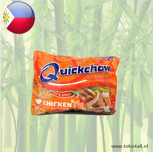 Toko 4 All - Instant Noedels Kip Hot And Spicy 55 gr Quickchow