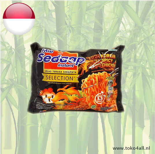 Toko 4 All - My Little Philippines - Korean Spicy Chicken noodles 87 gr Sedaap