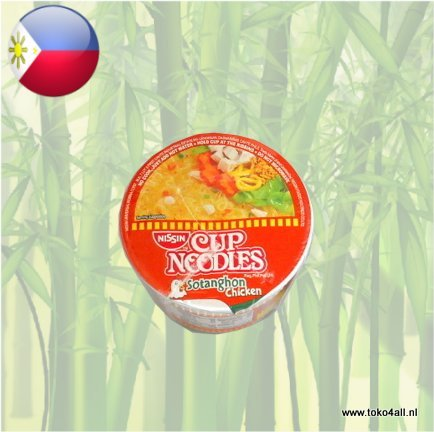 Toko 4 All - Nissin Mini Cup Noodle Sotanghon Chicken 40 gr